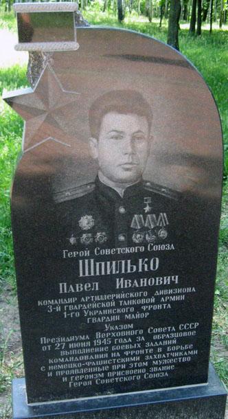 http://forumupload.ru/uploads/0014/a0/14/2/t398286.jpg