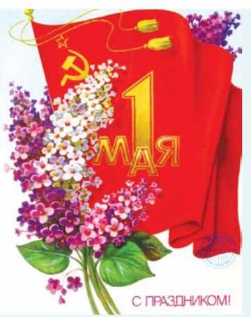 http://forumupload.ru/uploads/0014/a0/14/2/t546268.jpg