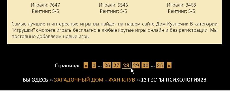 http://forumupload.ru/uploads/0014/cc/0a/2/928135.jpg
