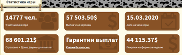 http://forumupload.ru/uploads/0014/dc/d6/138/t106650.png