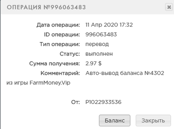 http://forumupload.ru/uploads/0014/dc/d6/138/t361485.png