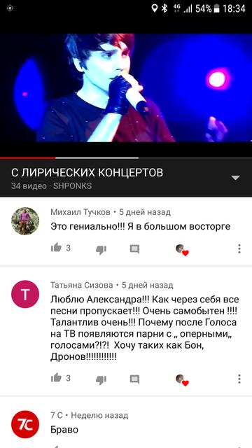 http://forumupload.ru/uploads/0014/f0/6b/308/t153949.png