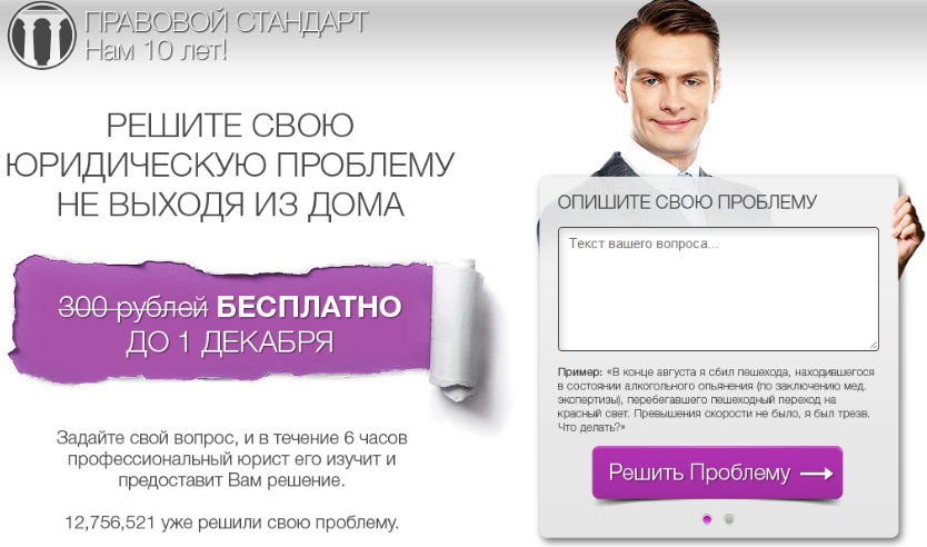 http://forumupload.ru/uploads/0014/fe/0b/2/21220.png