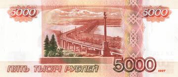 http://forumupload.ru/uploads/0014/fe/0b/2/t157530.jpg