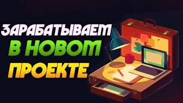 http://forumupload.ru/uploads/0014/fe/0b/2/t18733.jpg