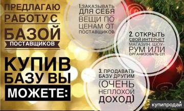 http://forumupload.ru/uploads/0014/fe/0b/2/t284410.jpg