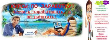 http://forumupload.ru/uploads/0014/fe/0b/2/t29696.jpg