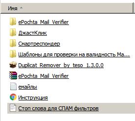 http://forumupload.ru/uploads/0014/fe/0b/2/t45593.png