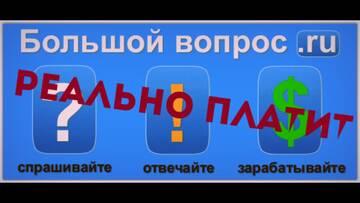 http://forumupload.ru/uploads/0014/fe/0b/2/t592135.jpg