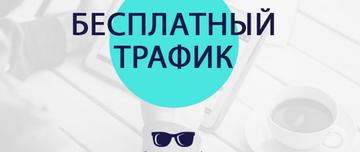 http://forumupload.ru/uploads/0014/fe/0b/2/t622951.png