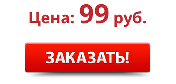 http://forumupload.ru/uploads/0014/fe/0b/2/t721200.png