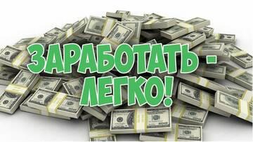 http://forumupload.ru/uploads/0014/fe/0b/2/t898600.jpg