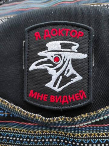http://forumupload.ru/uploads/0015/14/ca/11/t667063.jpg