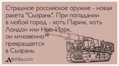 http://forumupload.ru/uploads/0015/14/ca/13/27434.jpg
