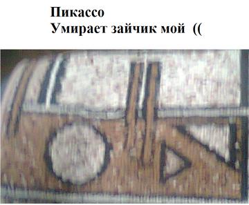 http://forumupload.ru/uploads/0015/14/ca/15/t319377.png
