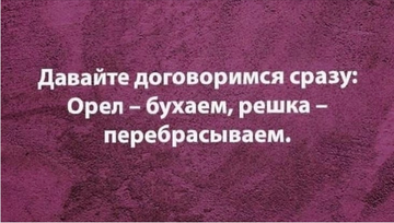 http://forumupload.ru/uploads/0015/14/ca/15/t751656.png