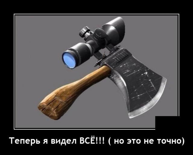 http://forumupload.ru/uploads/0015/14/ca/5/691857.jpg