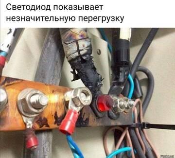 http://forumupload.ru/uploads/0015/14/ca/6/t564485.jpg