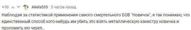 http://forumupload.ru/uploads/0015/14/ca/8/429520.jpg