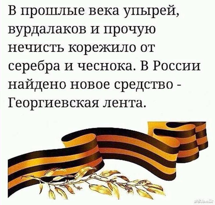 http://forumupload.ru/uploads/0015/99/60/3/559327.png
