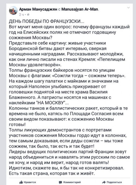 http://forumupload.ru/uploads/0015/99/60/3/780111.png