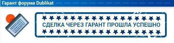 http://forumupload.ru/uploads/0015/be/ba/3/56430.jpg