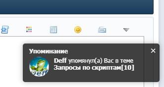 http://forumupload.ru/uploads/0015/c4/3f/2/21802.jpg