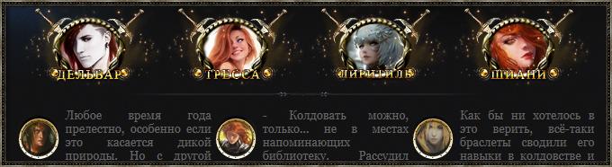 http://forumupload.ru/uploads/0015/e5/72/13/405881.png
