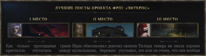 http://forumupload.ru/uploads/0015/e5/72/2/43040.png