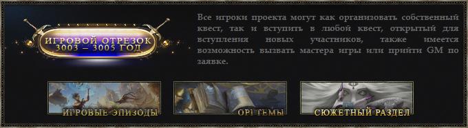 http://forumupload.ru/uploads/0015/e5/72/2/736438.png