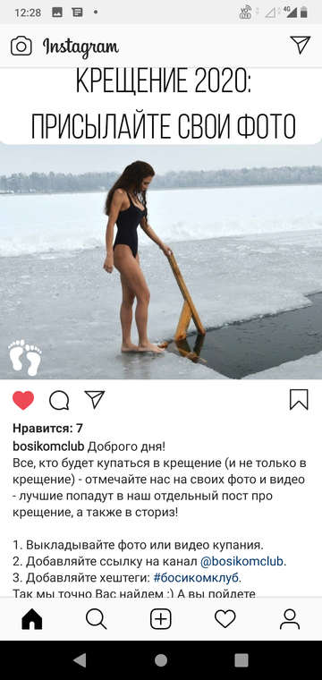 http://forumupload.ru/uploads/0015/ec/e0/943/t39737.png