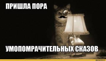 http://forumupload.ru/uploads/0015/f8/d0/237/t99882.jpg