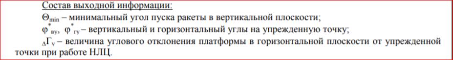 http://forumupload.ru/uploads/0016/23/c6/2/124014.png