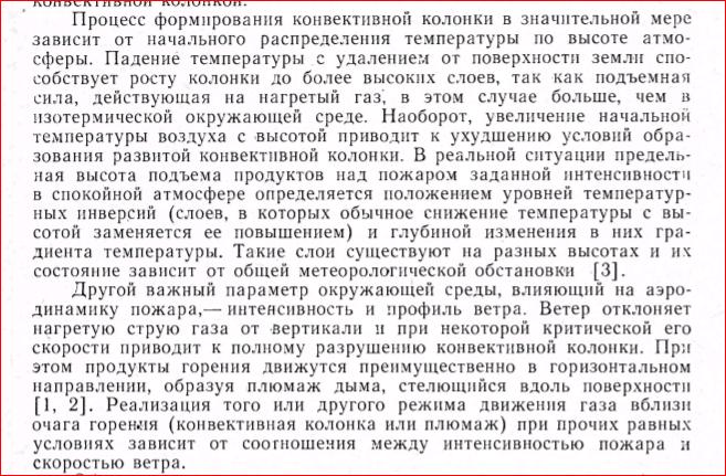 http://forumupload.ru/uploads/0016/23/c6/2/648043.png