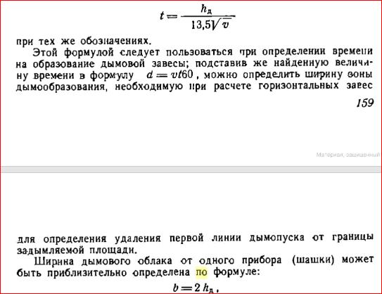 http://forumupload.ru/uploads/0016/23/c6/2/843776.png