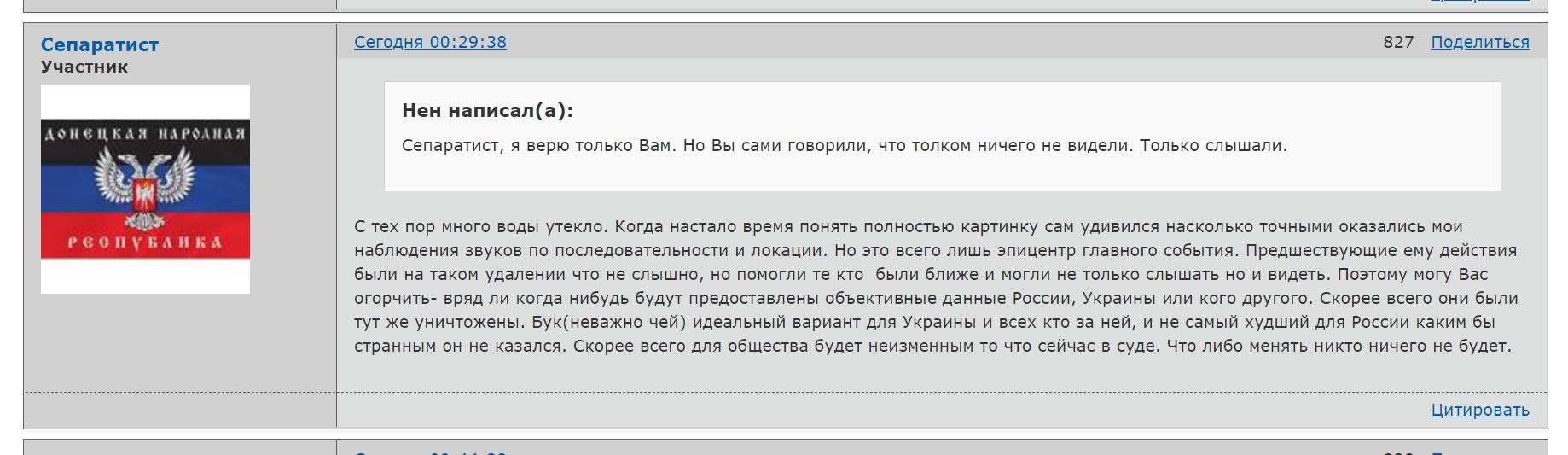 http://forumupload.ru/uploads/0016/23/c6/2/976402.png