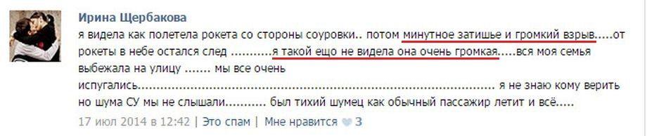 http://forumupload.ru/uploads/0016/23/c6/21/523863.jpg