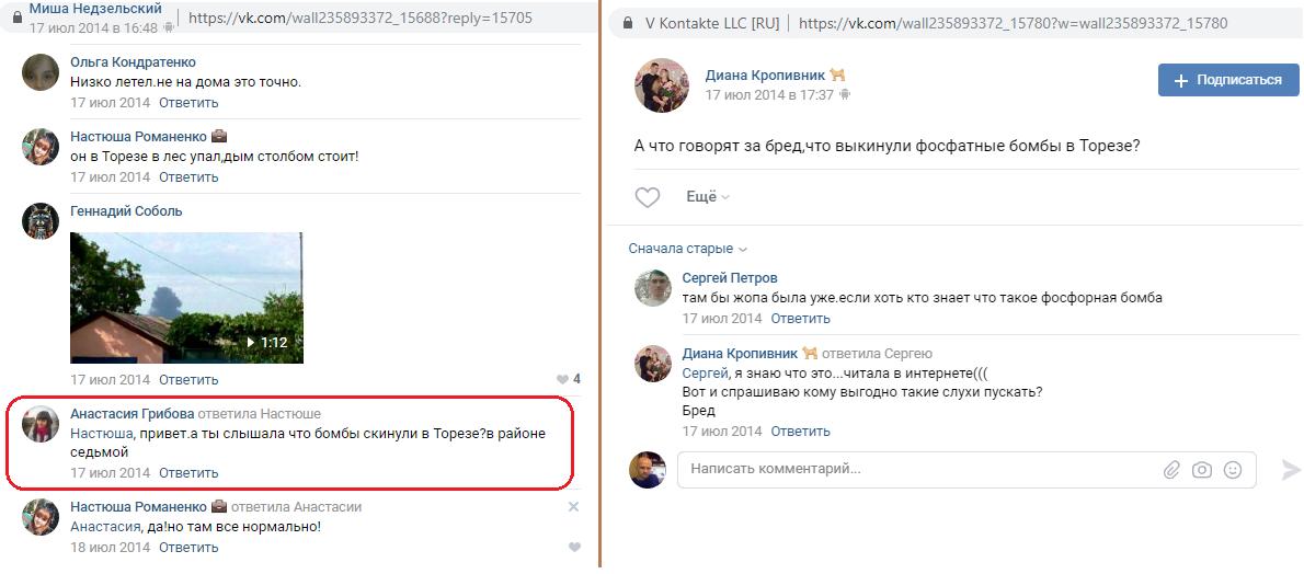 http://forumupload.ru/uploads/0016/23/c6/21/705860.png
