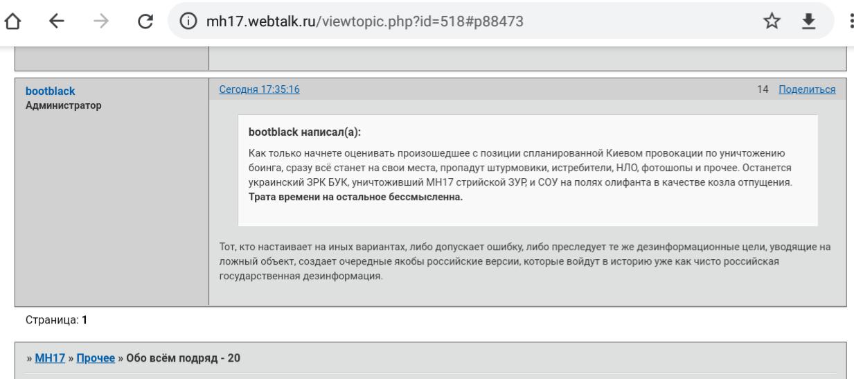 http://forumupload.ru/uploads/0016/23/c6/21/76929.png
