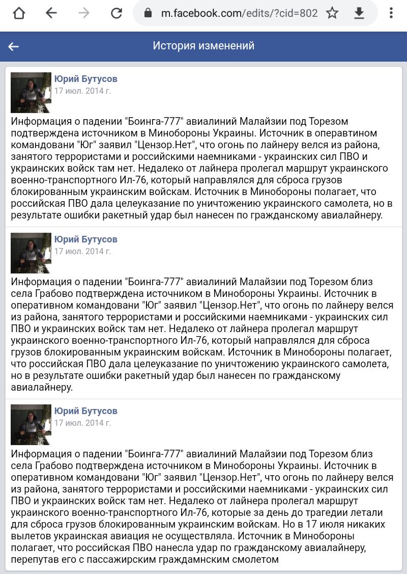 http://forumupload.ru/uploads/0016/23/c6/21/92077.png