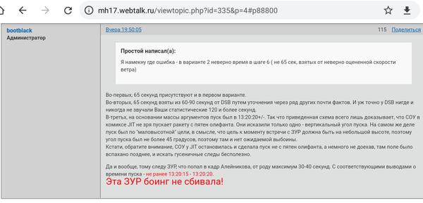 http://forumupload.ru/uploads/0016/23/c6/21/t418735.png