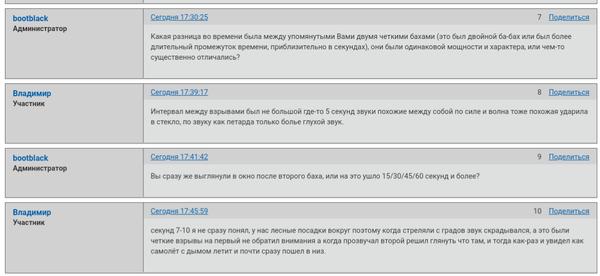 http://forumupload.ru/uploads/0016/23/c6/21/t55018.png