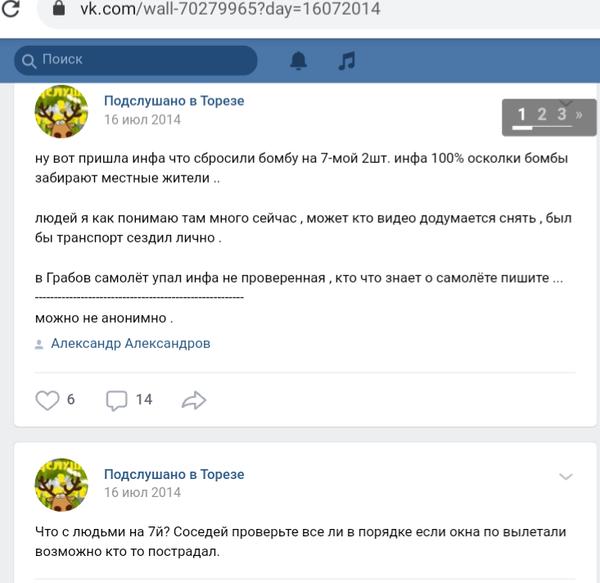 http://forumupload.ru/uploads/0016/23/c6/21/t803925.png