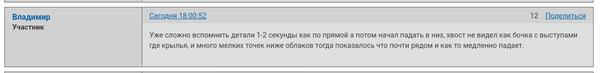 http://forumupload.ru/uploads/0016/23/c6/21/t960869.png