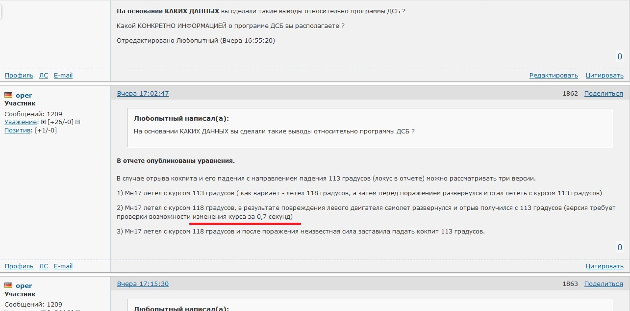 http://forumupload.ru/uploads/0016/23/c6/49/31349.jpg