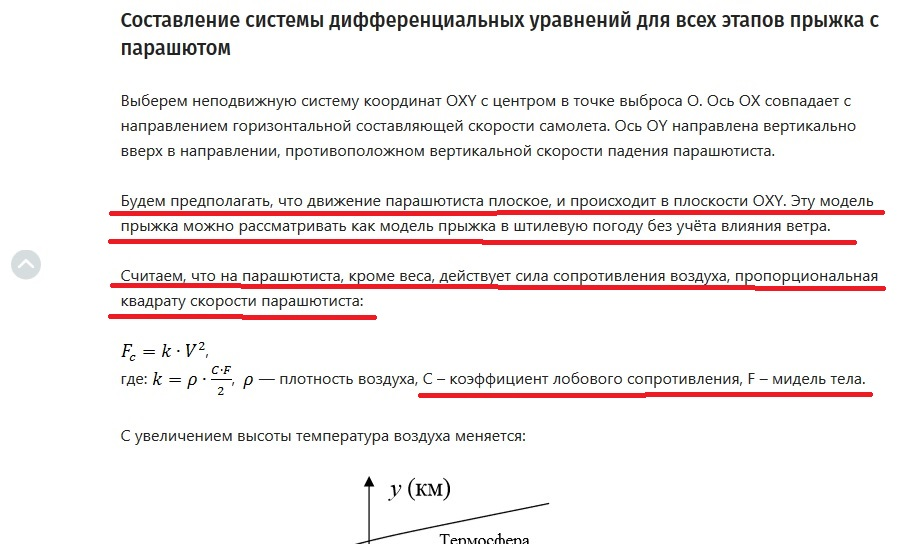 http://forumupload.ru/uploads/0016/23/c6/49/821948.jpg