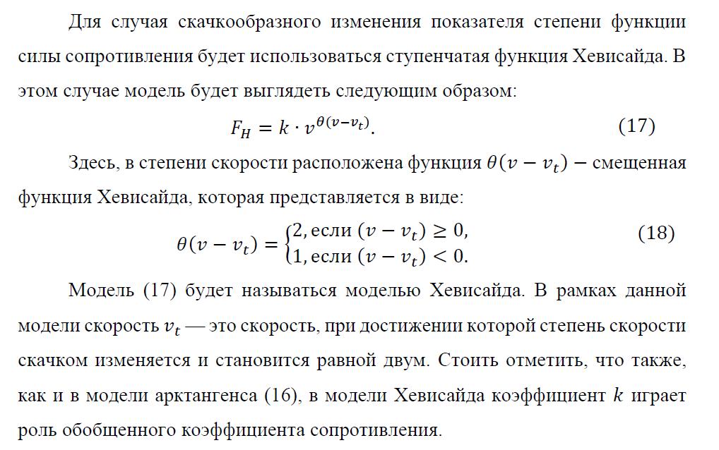 http://forumupload.ru/uploads/0016/23/c6/51/110665.png