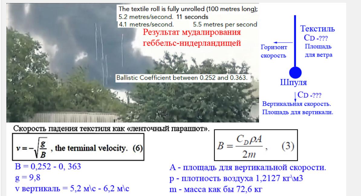 http://forumupload.ru/uploads/0016/23/c6/51/12233.png