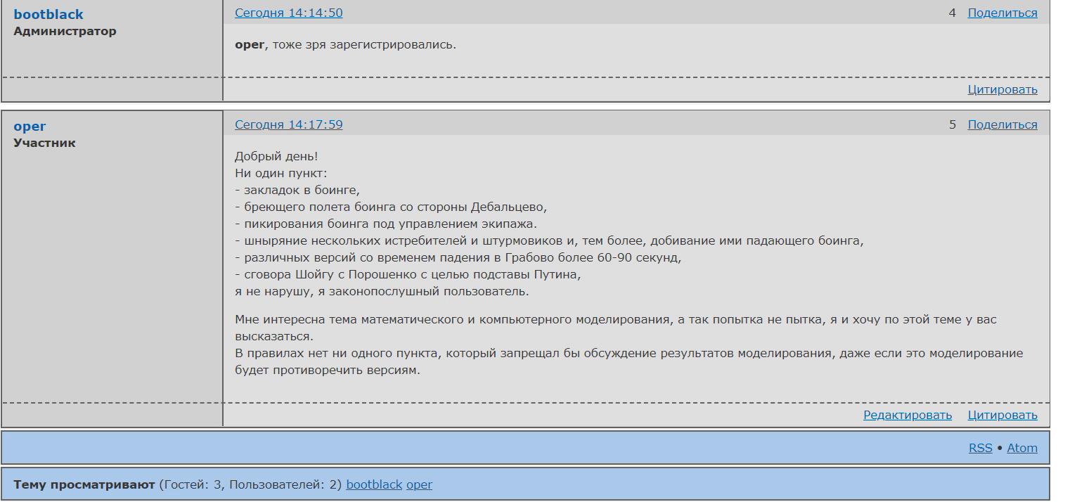 http://forumupload.ru/uploads/0016/23/c6/51/135331.png