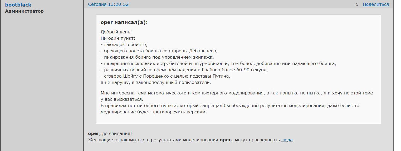 http://forumupload.ru/uploads/0016/23/c6/51/393225.png